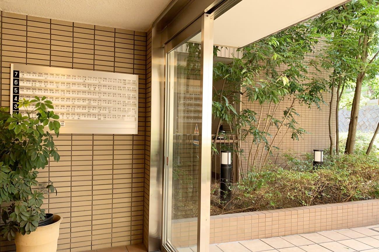朝日ケ丘レックスマンション1号棟